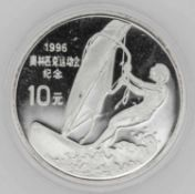 Olympische Spiele China, 10 Yuan, 900/1000 Silber. Windsurfen. Mit Zertifikat.Olympic Games China,