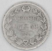 "Russland 1833, St. Petersburg, 1 Rubel - Silbermünze ""Zar Nikolaus I. (1825 - 1855)"". Qualität: s"