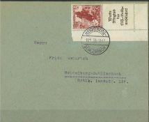 Deutsches Reich 1939, Zusammendruck, Mi Nr. S 255, auf Brief, gestempeltGerman Reich 1939, syntacti