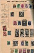 """altes Schaubeks illustriertes """"Briefmarken-Album"""", 20. Auflage mit über 2532 Marken und Aufdruck-A"""