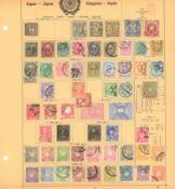 alte Vordruckblätter Japan ab Anfang, dabei auch bessere Werte. Hoher Michelwert. Fundgrube. Sowie