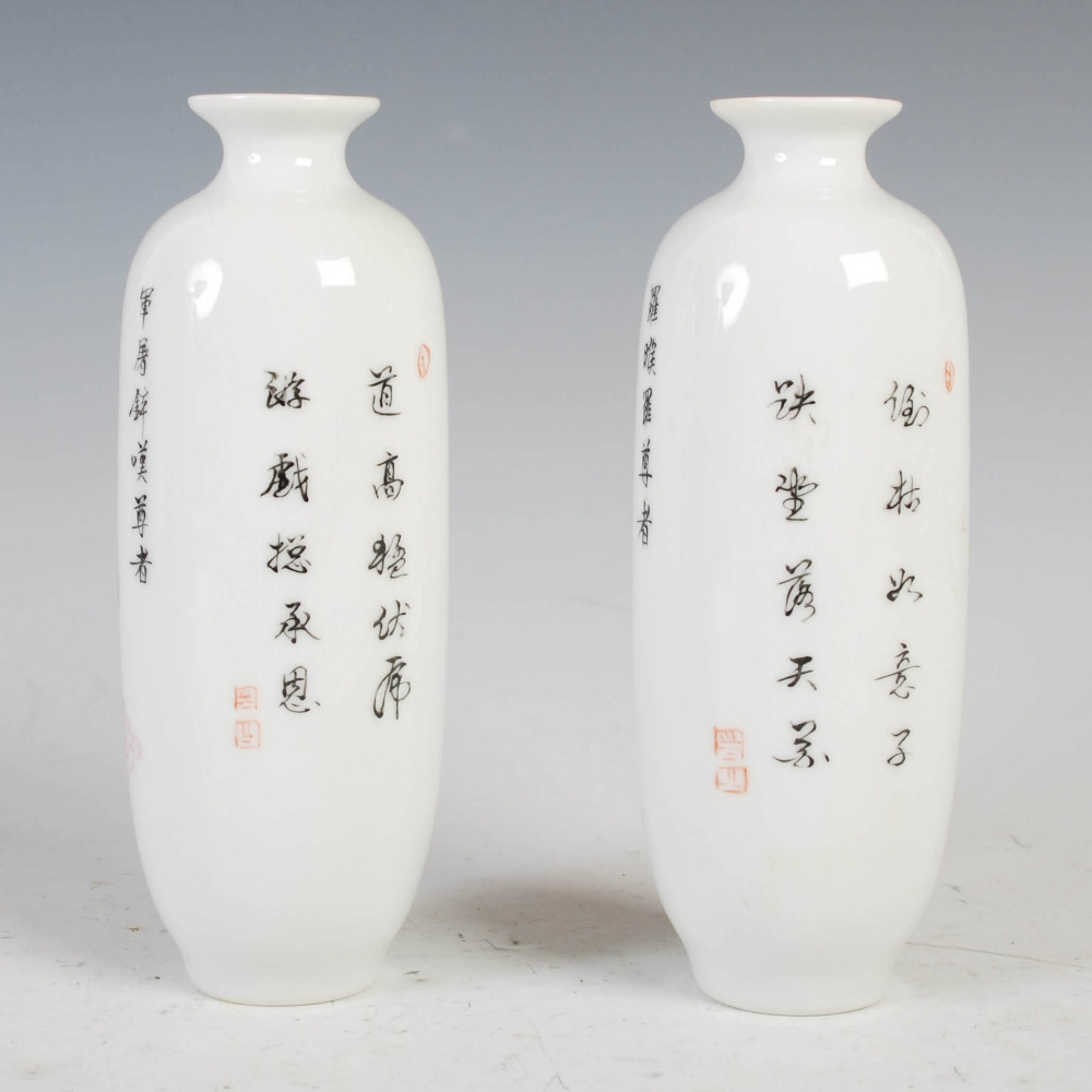 A pair of Chinese porcelain vases, Republic Period, decorated with senan and script, blue seal - Image 2 of 4