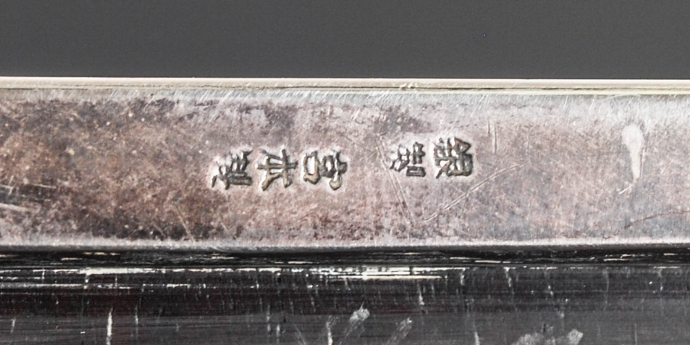 A Japanese silver rectangular shaped box, late 19th/ early 20th century, the hinged cover with - Image 6 of 7
