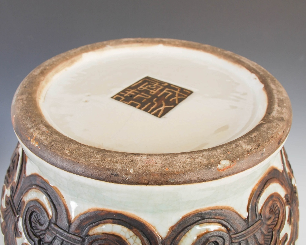 A large Chinese porcelain crackle glazed vase, Qing Dynasty, with two branch form handles, square - Image 5 of 6