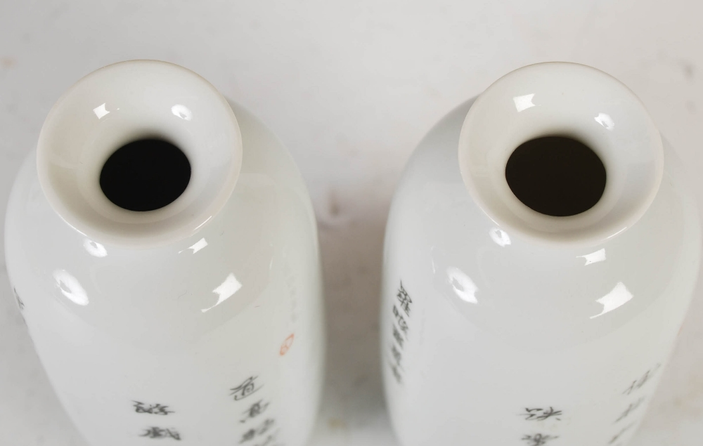A pair of Chinese porcelain vases, Republic Period, decorated with senan and script, blue seal - Image 3 of 4