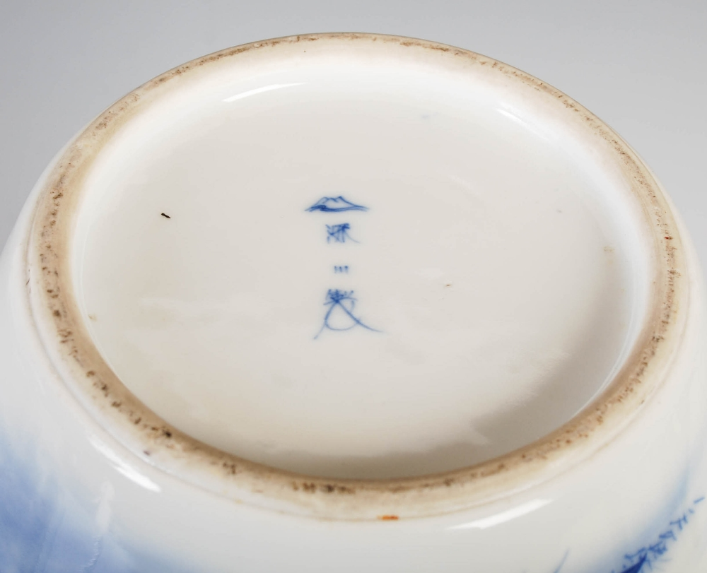 A Japanese Fukagawa porcelain vase, late Meiji/ Taisho Period, decorated with pavilion on a - Image 3 of 4