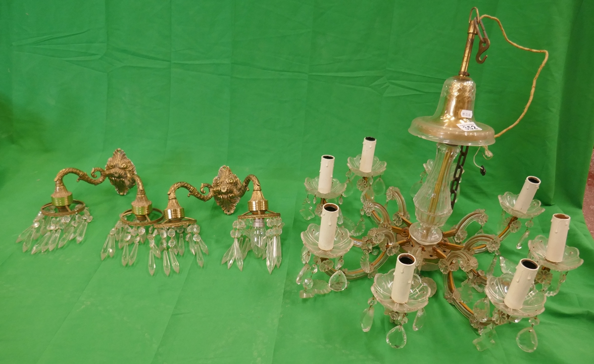 Pair of brass wall sconces and hanging light