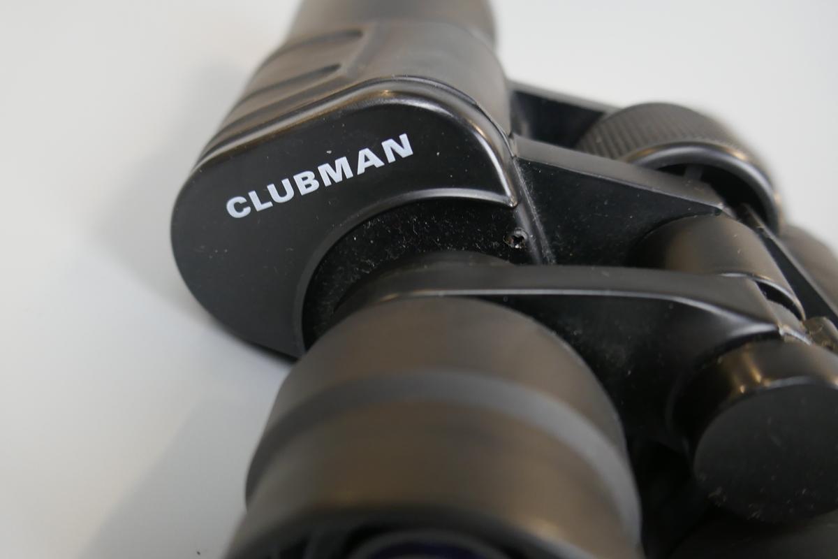 2 sets of binoculars - Image 5 of 6