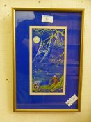 A framed and glazed mystical painting,