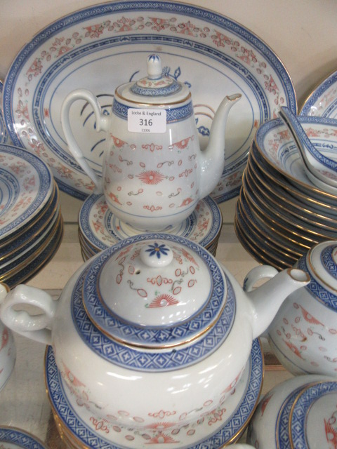 A ten place setting of Chinese rice pattern table ware CONDITION REPORT: No apparent - Image 4 of 8