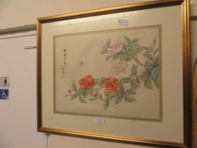 A framed and glazed oriental watercolour of still life