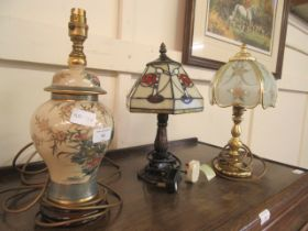 Three assorted modern lamps