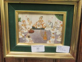 An eastern style framed plaque