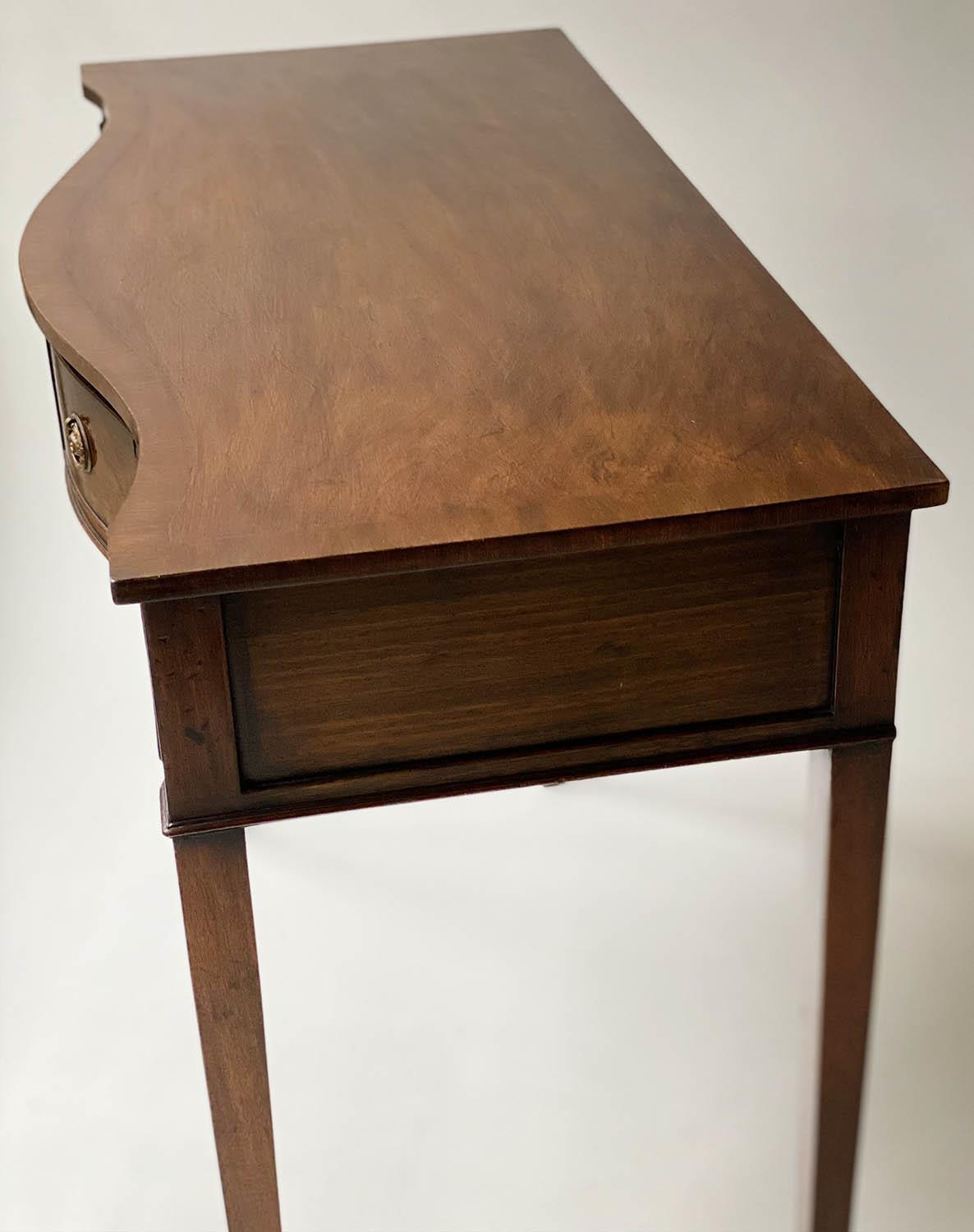 HALL TABLE, George III style figured mahogany and brass inlaid of serpentine outline with two frieze - Image 2 of 9