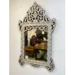 SYRIAN WALL MIRROR, 20th century mother of pearl and bone inlaid, 94cm H x 55cm W.