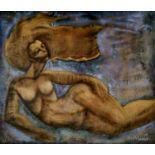 OSCAR ROMERO (Mexico/USA 1954) 'La Cirena - The Mermaid', oil on canvas, 102cm x 127cm, signed,