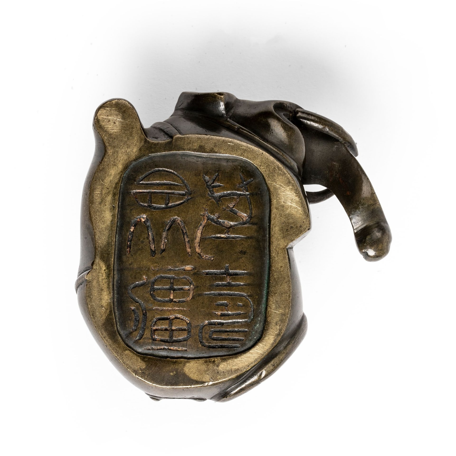 BRONZE PAPERWEIGHT OF AN ELEPHANT QING DYNASTY, 19TH CENTURY - Image 2 of 2