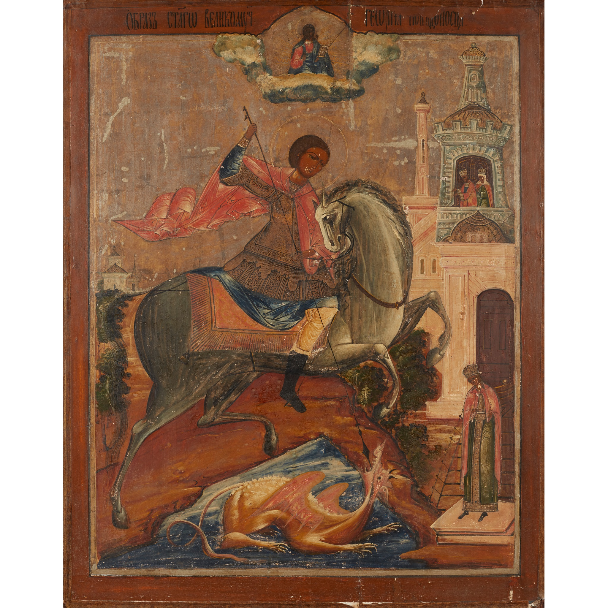LARGE RUSSIAN ICON OF ST GEORGE AND THE DRAGON 19TH CENTURY