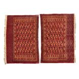 PAIR OF TEKKE JUVALS TURKMENISTAN, LATE 19TH/EARLY 20TH CENTURY