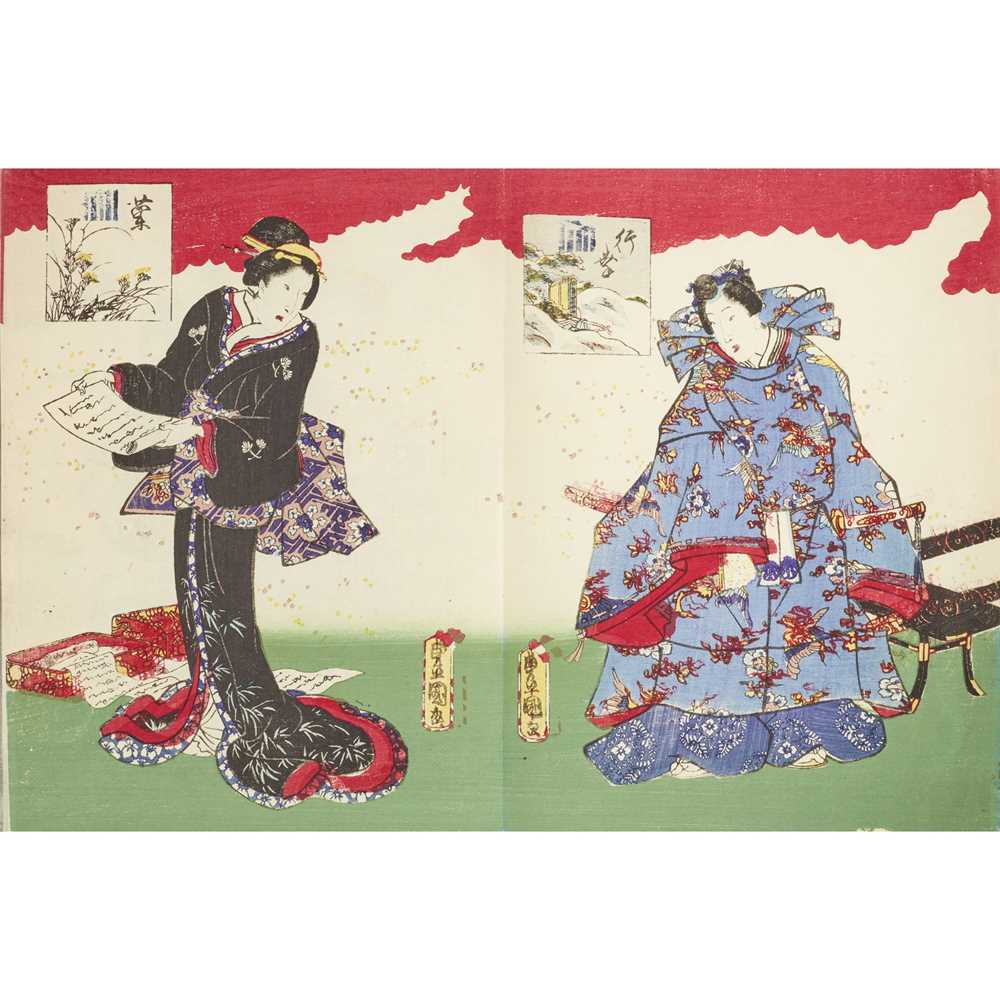 Illustrated Japanese Books predominantly Meiji Period 20 books, including one blank notebook, late - Image 2 of 5
