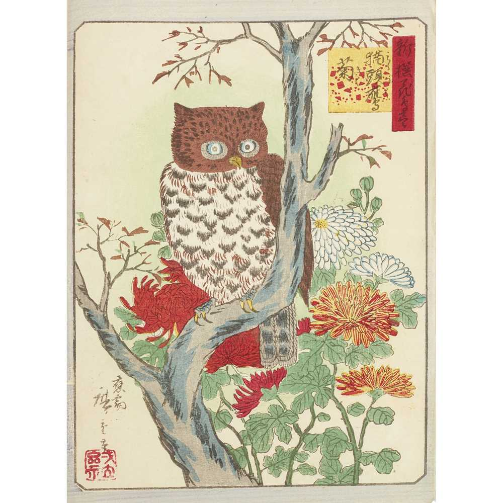 Illustrated Japanese Books predominantly Meiji Period 20 books, including one blank notebook, late