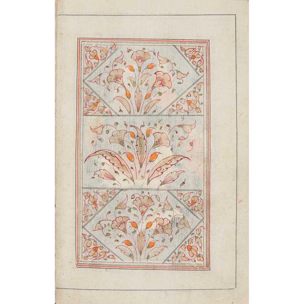 Hafez [Hafiz] [Xāja Shams-ud-Dīn Moḥammad Ḥāfeẓ-e Shīrāzī] Divān-e-Hafez - a 19th century Indian 341 - Image 2 of 3