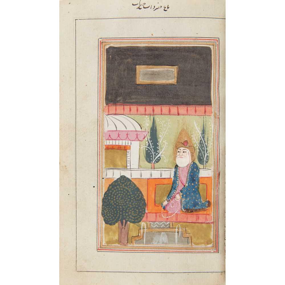 Hafez [Hafiz] [Xāja Shams-ud-Dīn Moḥammad Ḥāfeẓ-e Shīrāzī] Divān-e-Hafez - a 19th century Indian 341