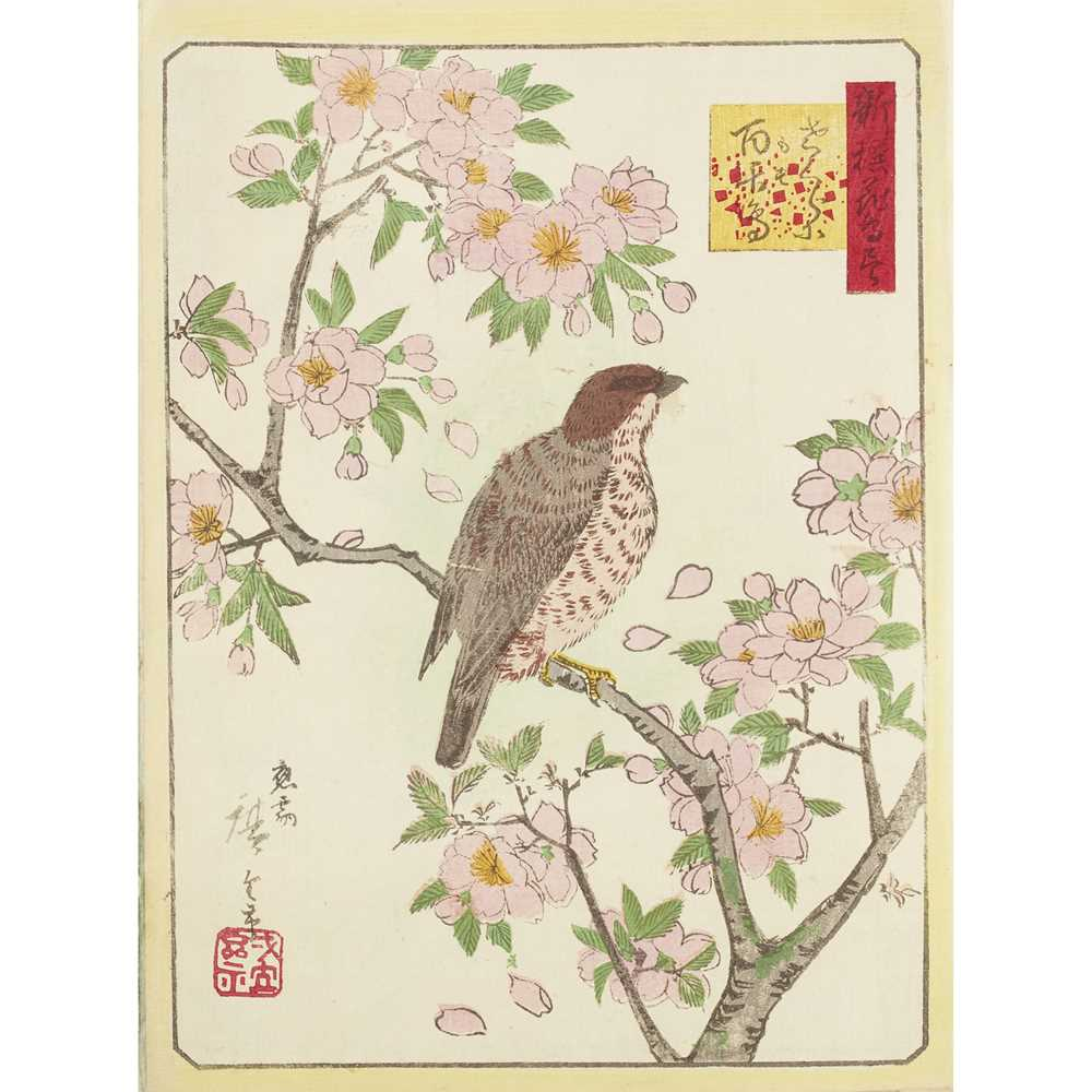 Illustrated Japanese Books predominantly Meiji Period 20 books, including one blank notebook, late - Image 4 of 5