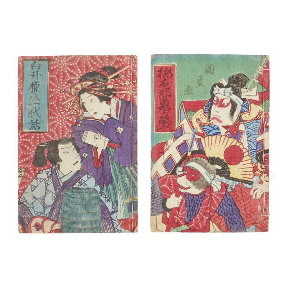 Illustrated Japanese Books predominantly Meiji Period 20 books, including one blank notebook, late - Image 3 of 5