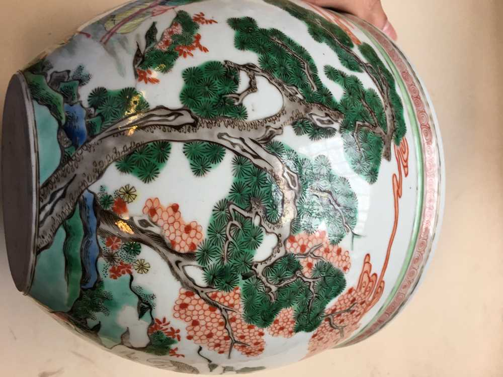 FAMILLE VERTE BASIN QING DYNASTY, 19TH CENTURY - Image 13 of 18