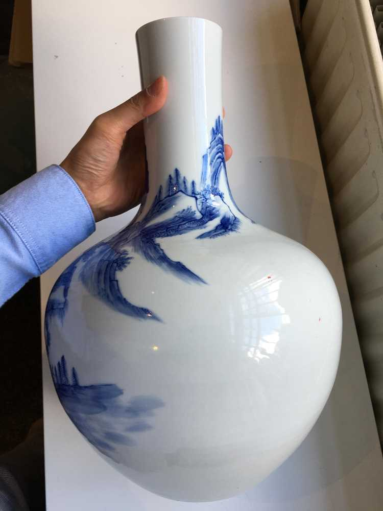 BLUE AND WHITE BOTTLE VASE 19TH-20TH CENTURY - Image 14 of 19