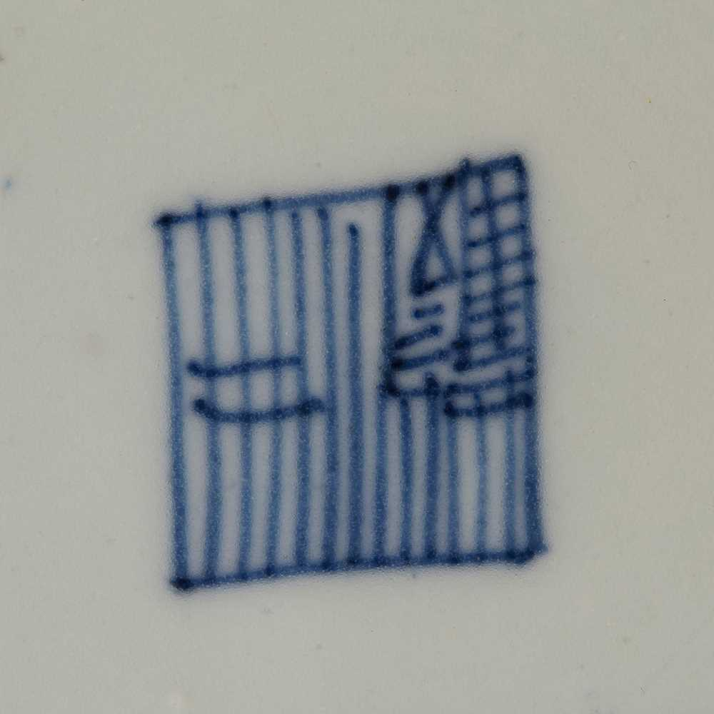 GROUP OF FIVE BLUE AND WHITE WARES - Image 5 of 42