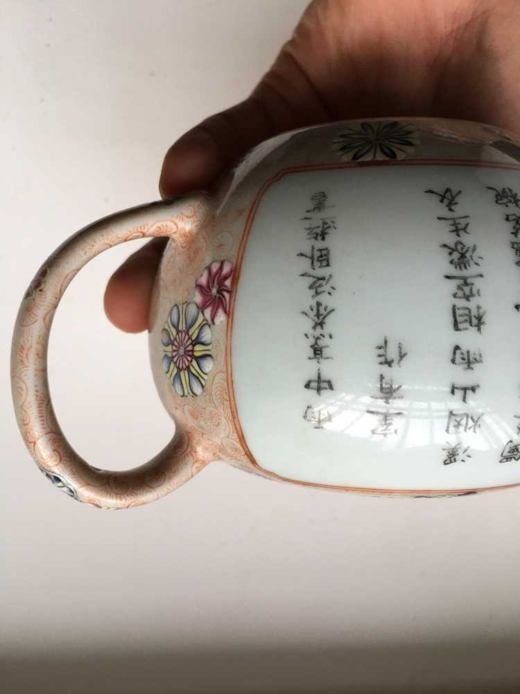 FAMILLE ROSE 'TEA COOKING' INSCRIBED LIDDED TEAPOT QIANLONG MARK BUT LATER - Image 17 of 23