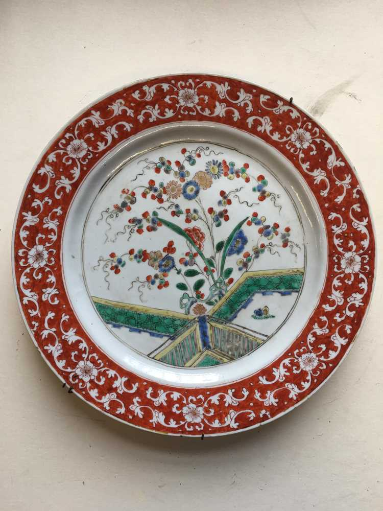 (A PRIVATE ENGLISH COLLECTION, LOT 117-125) FAMILLE ROSE EXPORT 'EUROPEAN SUBJECT' DISH QING DYNASTY - Image 12 of 25