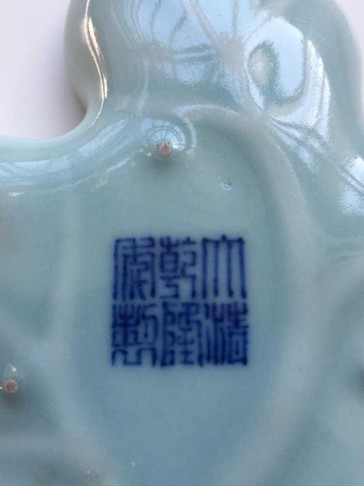 PEA-GREEN-GLAZED LEAF-FORMED BRUSH WASHER QIANLONG MARK - Image 10 of 15