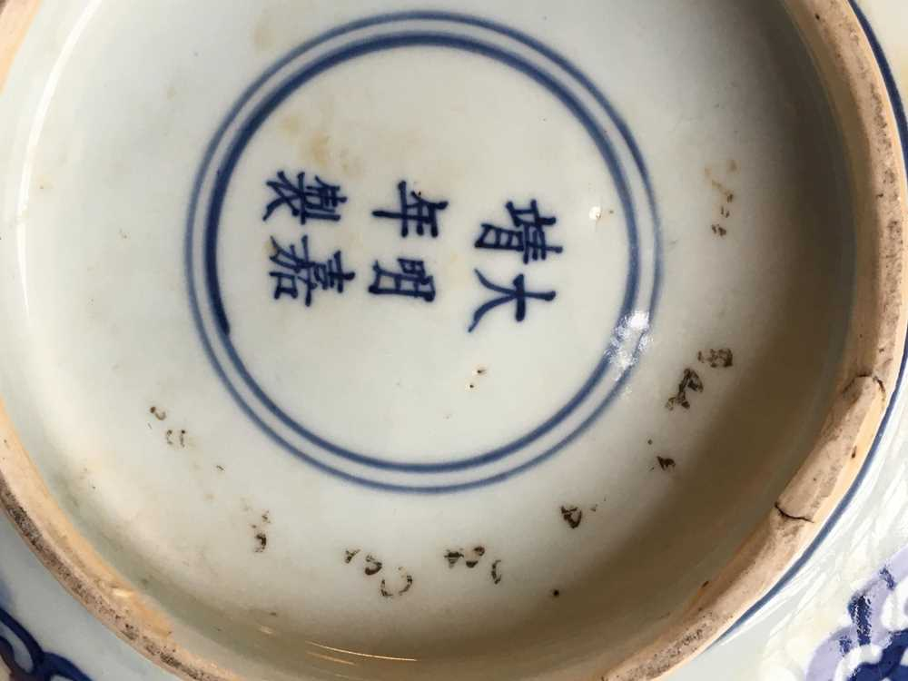 LARGE BLUE AND WHITE 'LOTUS' BOWL JIAJING MARK AND POSSIBLE OF KANGXI PERIOD - Image 19 of 30