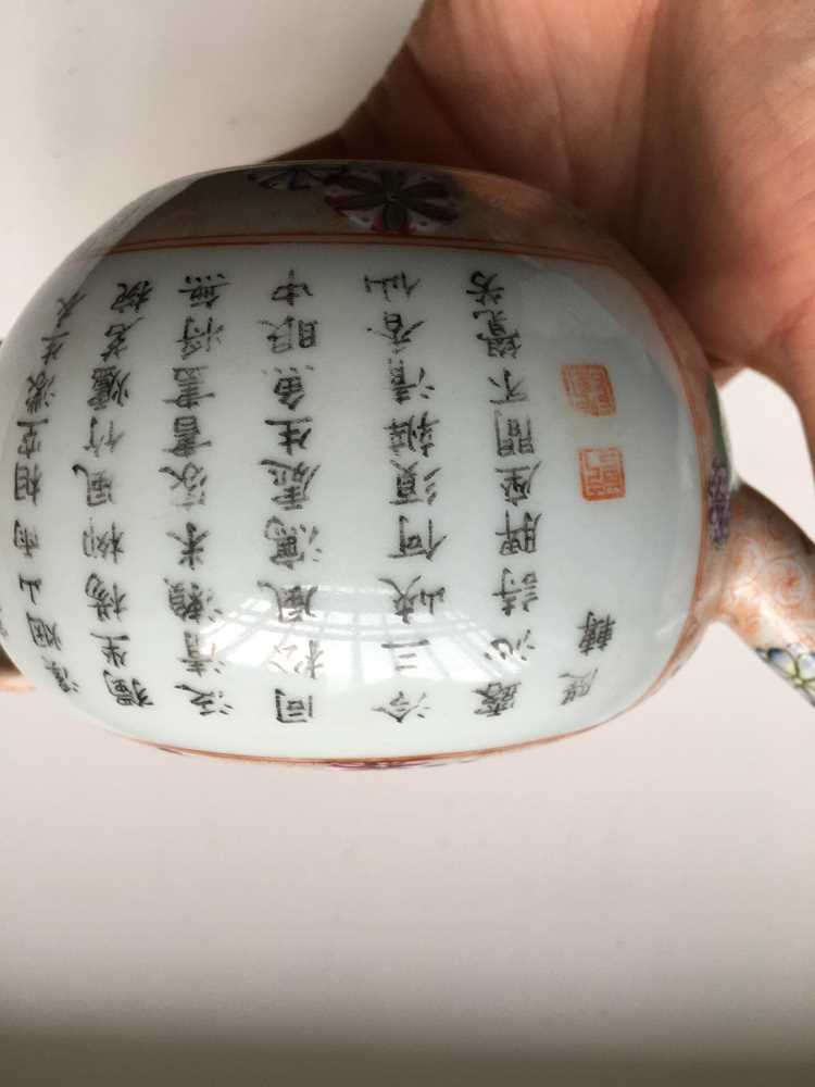 FAMILLE ROSE 'TEA COOKING' INSCRIBED LIDDED TEAPOT QIANLONG MARK BUT LATER - Image 13 of 23