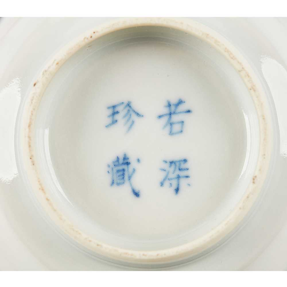 COLLECTION OF THREE PORCELAIN WARES LATE QING DYNASTY-REPUBLIC PERIOD, 19TH-20TH CENTURY - Image 3 of 3