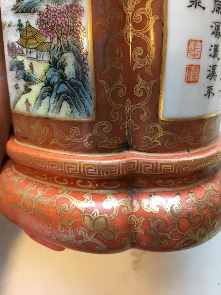 TWO CHINESE PORCELAIN WARES - Image 11 of 27