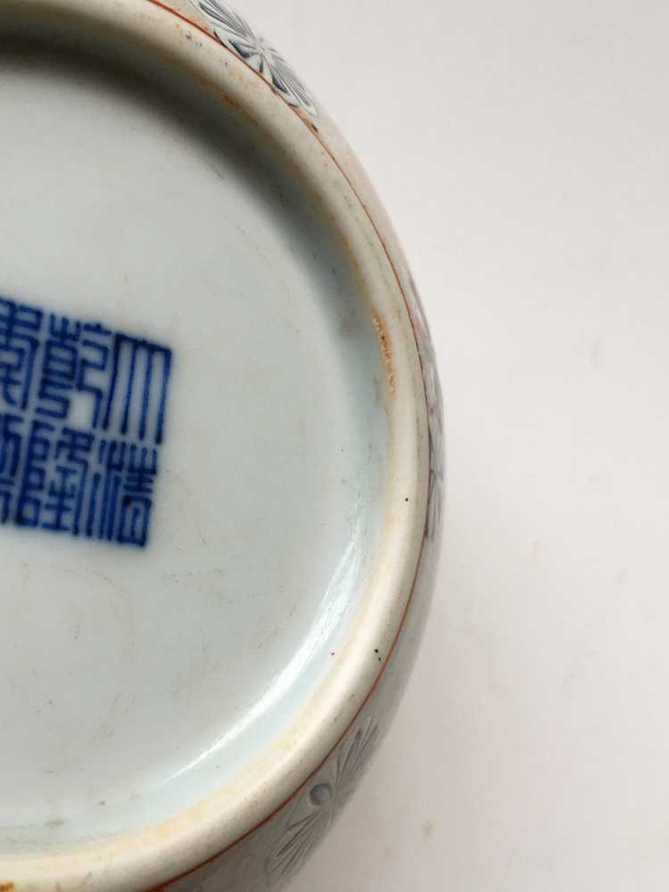 FAMILLE ROSE 'TEA COOKING' INSCRIBED LIDDED TEAPOT QIANLONG MARK BUT LATER - Image 8 of 23