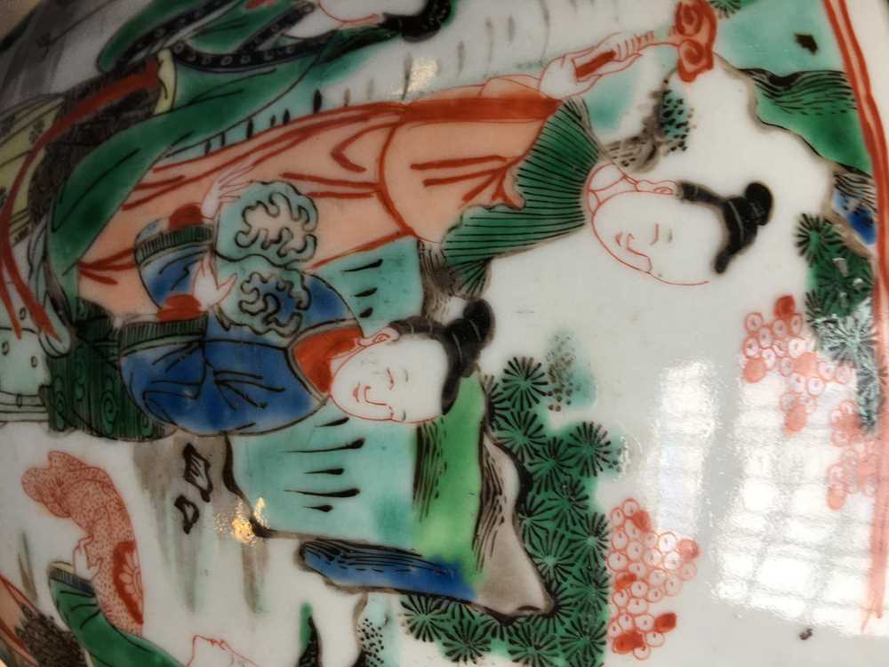 FAMILLE VERTE BASIN QING DYNASTY, 19TH CENTURY - Image 3 of 18