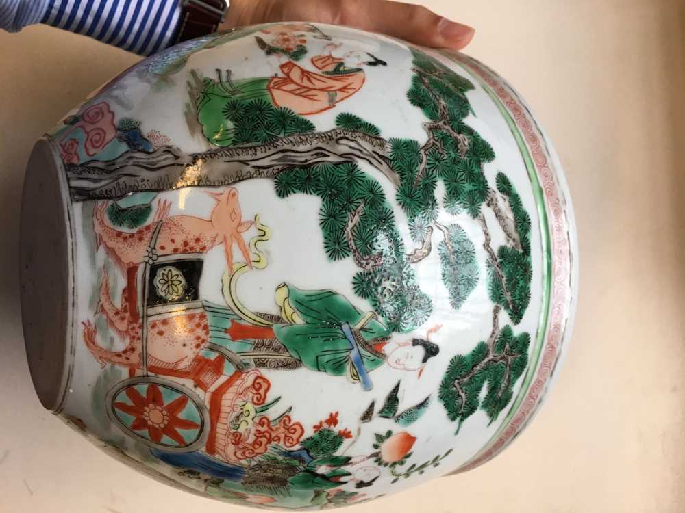 FAMILLE VERTE BASIN QING DYNASTY, 19TH CENTURY - Image 11 of 18