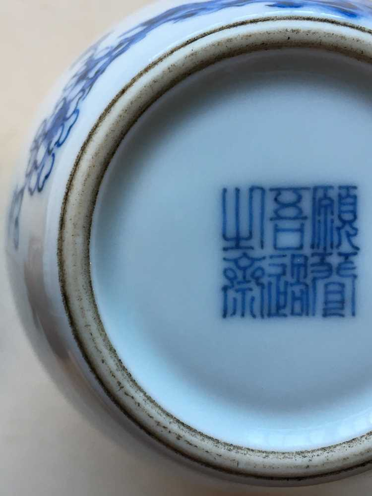 TWO CHINESE PORCELAIN WARES - Image 26 of 27