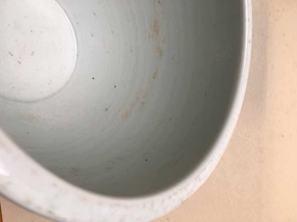 FAMILLE VERTE BASIN QING DYNASTY, 19TH CENTURY - Image 8 of 18