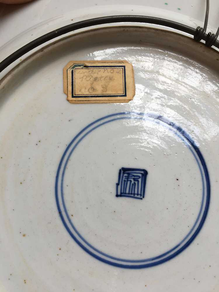 (A PRIVATE ENGLISH COLLECTION, LOT 117-125) FAMILLE ROSE EXPORT 'EUROPEAN SUBJECT' DISH QING DYNASTY - Image 17 of 25