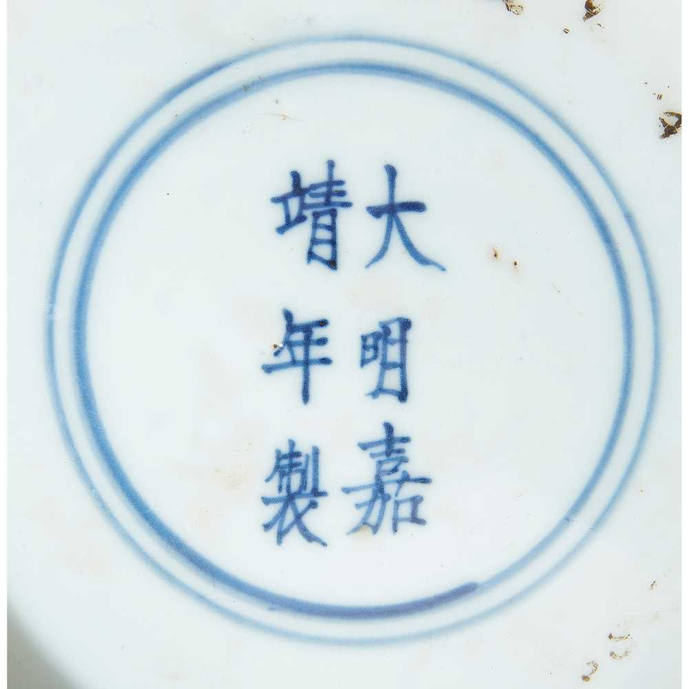 LARGE BLUE AND WHITE 'LOTUS' BOWL JIAJING MARK AND POSSIBLE OF KANGXI PERIOD - Image 4 of 30