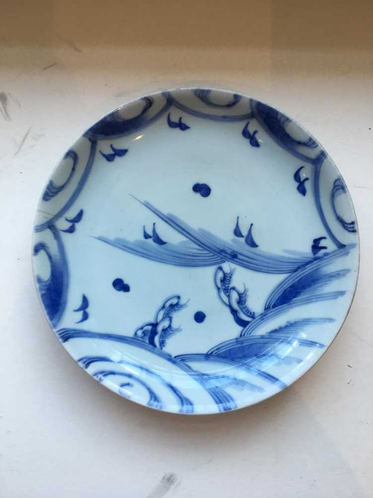 GROUP OF FIVE BLUE AND WHITE WARES - Image 31 of 42