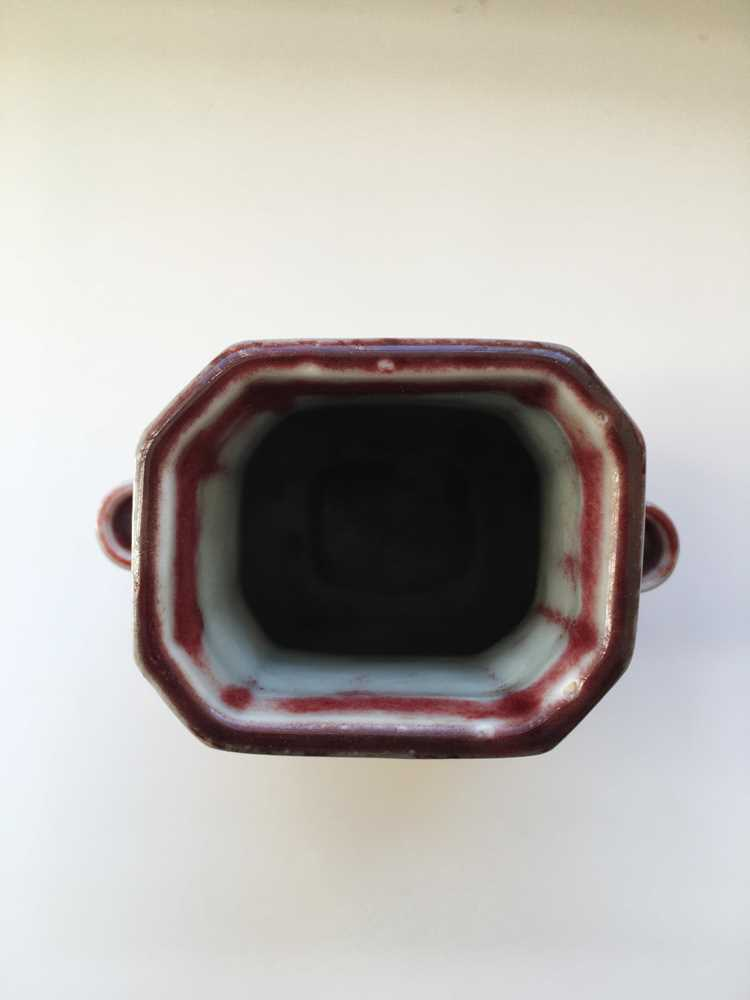 RED-GLAZED ARROW VASE QIANLONG MARK - Image 8 of 17