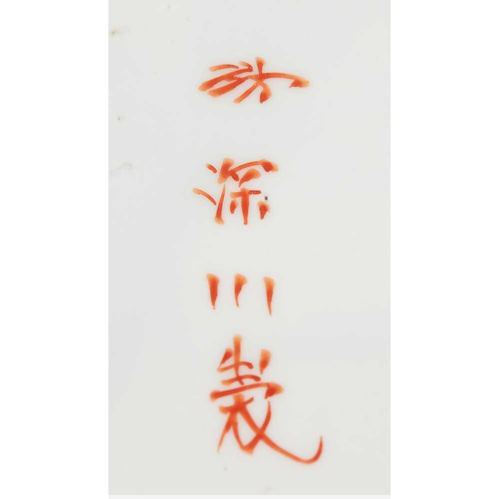 FUKAGAWA KORANSHA BALUSTER VASE MEIJI PERIOD - Image 2 of 2