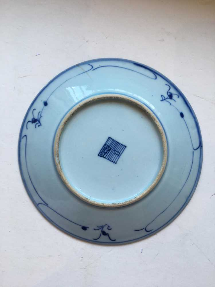 GROUP OF FIVE BLUE AND WHITE WARES - Image 23 of 42